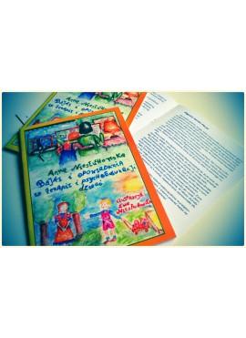 Bajki i opowiadania w terapii i psychoedukacji dzieci